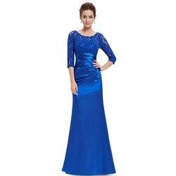 Ever Pretty женское элегантное вечернее платье кружевное А-силуэт три четверти с круглым вырезом Красное длинное вечернее платье