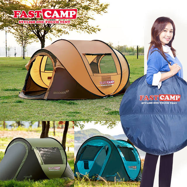 image  sc 1 st  Aliexpress & Online Shop Fastcamp Mega for 5persons-Instant Popup tent One ...