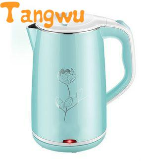 Free shipping Electric kettle automatic power off anti scald stainless steel free shipping electric kettle automatic power off anti scald stainless steel