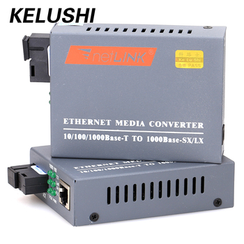 Envío gratuito 1 par 1000 A/B Gigabit Fiber Optical Media Converter HTB-GS-03 Mbps Singlemode SC Puerto 20 km fuente de alimentación externa