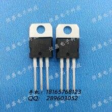 Бесплатная доставка 5 шт./лот Симистор BTB12-600B BTB12 600B К-220 Транзистор новые оригинальные