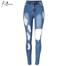 New Summer Mid Waist Hole Ripped Jeans Women Jeggings Cool Denim High Waist Pants Capris Female Skinny Casual Jeans Cotton Pants