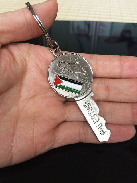 Palestine  KeyChain ring palestine flag Jerusalem Palestinian Al-aqsa Mosque. And map muslim ramadan gift