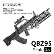 Building-Bricks Model-Assembly Puzzles Rifle-Toy Action-Figures PUBG 1/6-Scale for Gun
