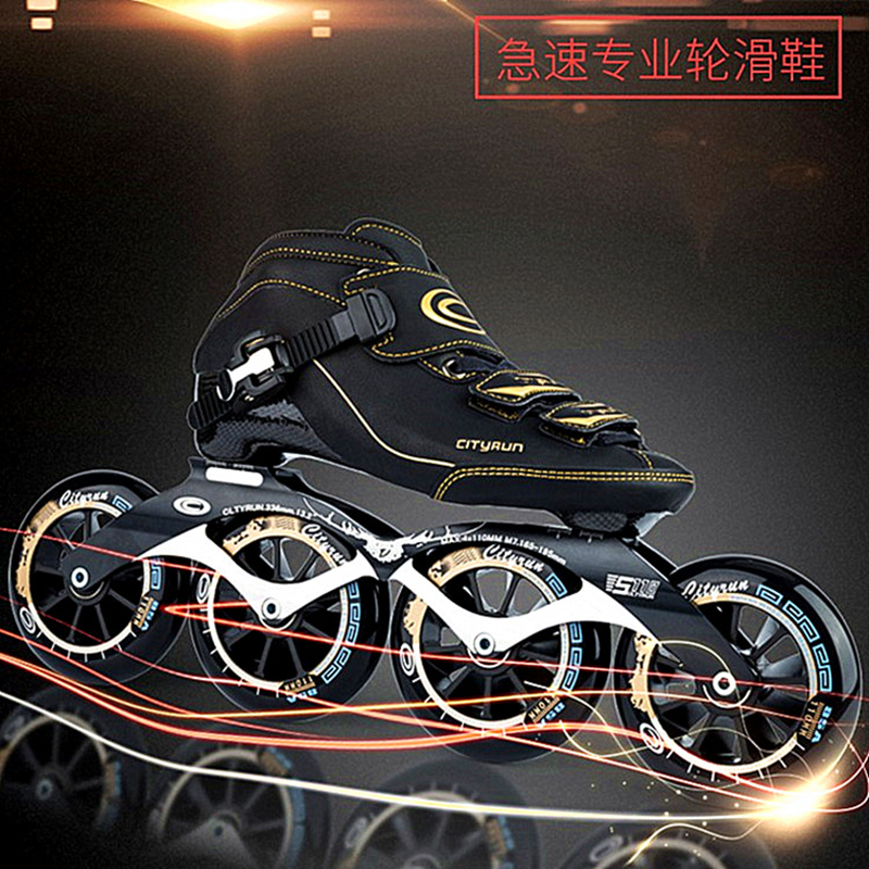 2017 Edition CITYRUN Professional Inline Speed Skates Shoes 6 layers Carbon Fiber Black Red Blue Race
