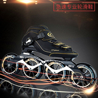 2017 Edition CITYRUN Professional Inline Speed Skates Shoes 6 layers Carbon Fiber Black Red Blue Race Skating Patins EUR 30 44