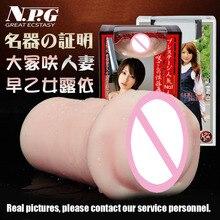 Япония НПГ 003 Оцука Саки реального обратная прессформа мужской мастурбации секс-игрушки для мужчин, силикон влагалище настоящее карманный pussy продукт секса