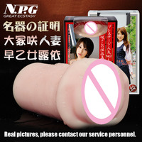 Japan NPG 003 Otsuka Saki real reverse mold male masturbation sex toys for men,silicone vagina real pussy sex product