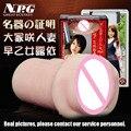 Japan NPG 003 Otsuka Saki real reverse mold male masturbation sex toys for men,silicone vagina real pocket pussy sex product