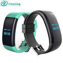 Смарт-Браслеты Yisailing DF30 Smart Bracelet band