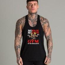 f34e96a6ac88b Muscleguys Marque Fitness Hommes Réservoir hauts dragon ball Musculation  Réservoir Petit Goku Imprimer t-shirt sans manches Gymn.