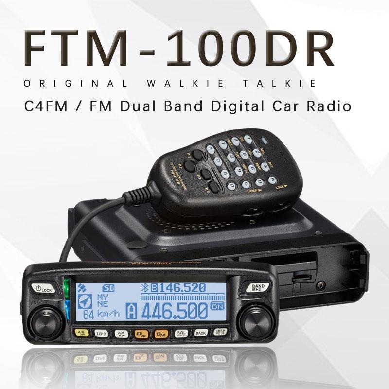 Apply To YAESU FTM-100DR Dual-Band 50 W 12.5 KHz C4FM / FM Digital Walkie-Talkie Car Radio