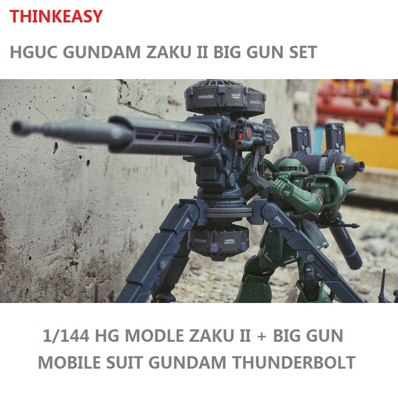 Gundam Model MG 1/144 Justice Freedom 00 Destiny ZAKU II BIG GUN SET Armor Unchained Mobile Suit Kids Toys цена