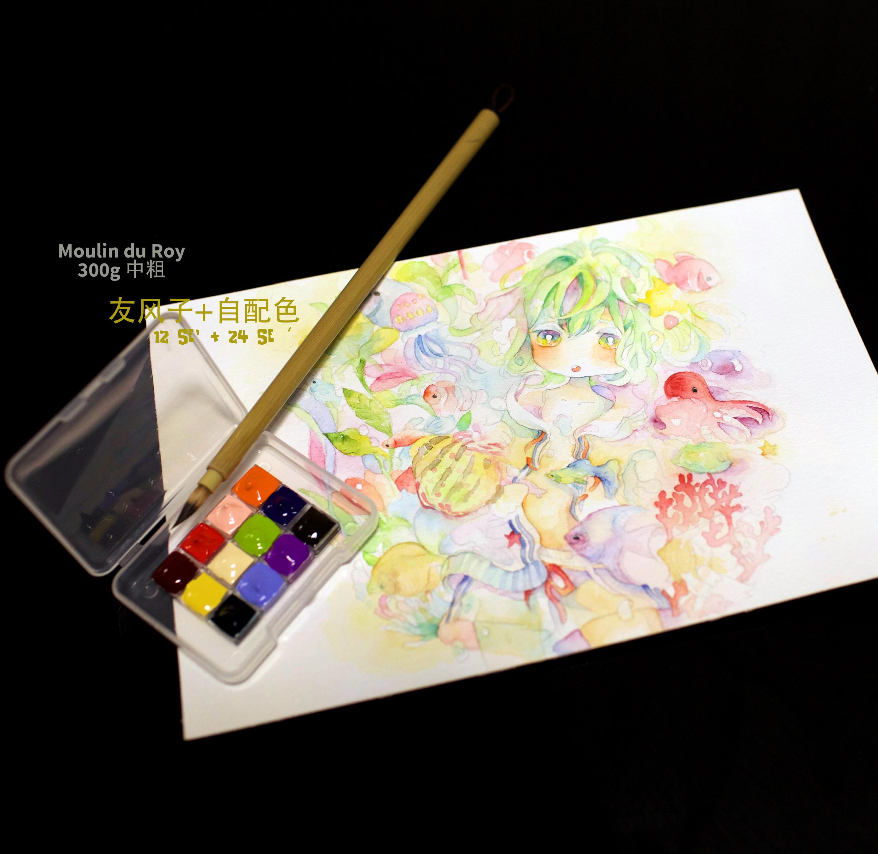 Japan HB Holbein friendly wind self-matching 24 colors expert grade watercolor pigment packaging Dispensing plate Watercolour japan holbein expert level transparent watercolor seven gods 12 colors 1 2ml solid watercolor trial tray dispensing plate