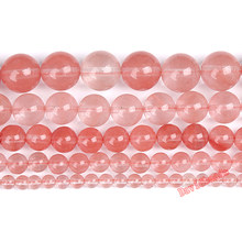 "Fctory Price Natural Stone Smooth Pink Cherry Quartz Loose Beads 15"" Strand 4 6 8 10 12 MM Pick Size For Jewelry Making(China)"