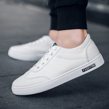 Обувь с низким берцем повседневная обувь спортивная Белая обувь NHT1-NHT7