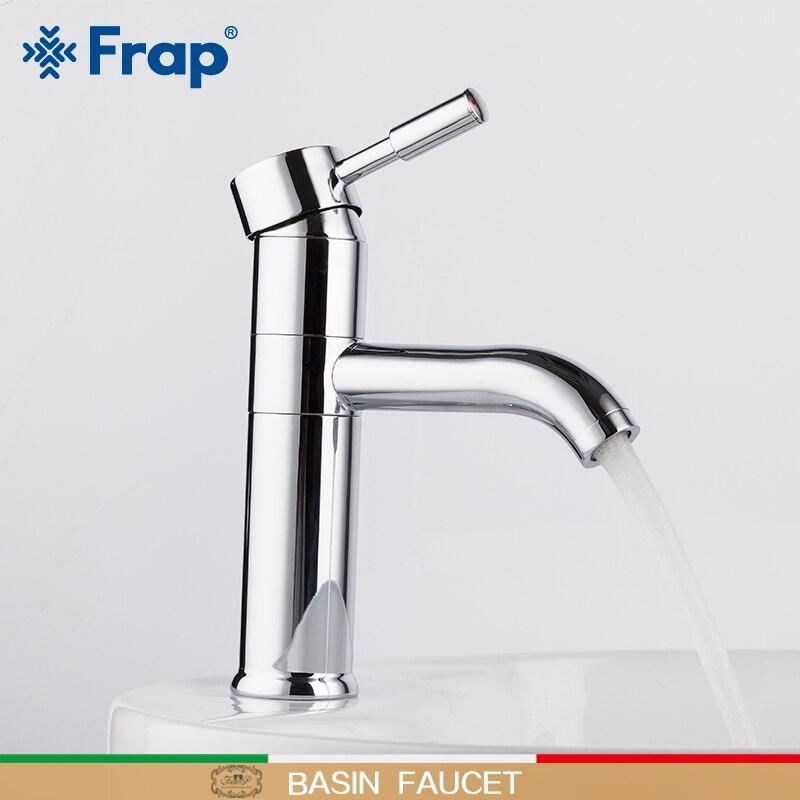 Potato Classic Bath Bathtub Faucets Long Trunk Bathroom Bathtub Mixer Hot And Cold Water Dual Control