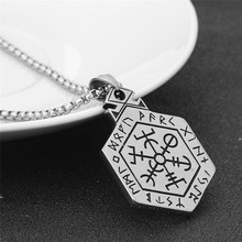 Stainless Steel Talisman Key of Solomon Seal Pendant Necklace Kabbalah Pagan Wiccan Necklace for Hiphop/Rock Style pentangle pentangle solomon s seal