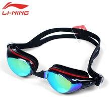 Re-uv diopter myopia li-ning swimming swim fog goggles anti glasses professional