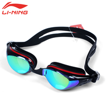 LI-NING -1.5~-6.0 Anti Fog Re-UV Myopia Swimming Goggles Women Men Professional Waterproof Diopter Swim Glasses LSJK519-6