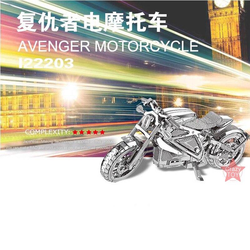HK Nanyuan 3D Metal Nano Puzzle Avenger Motorcycle Assemble Model Kits I22203 DIY 3D Laser Cut Jigsaw Toy