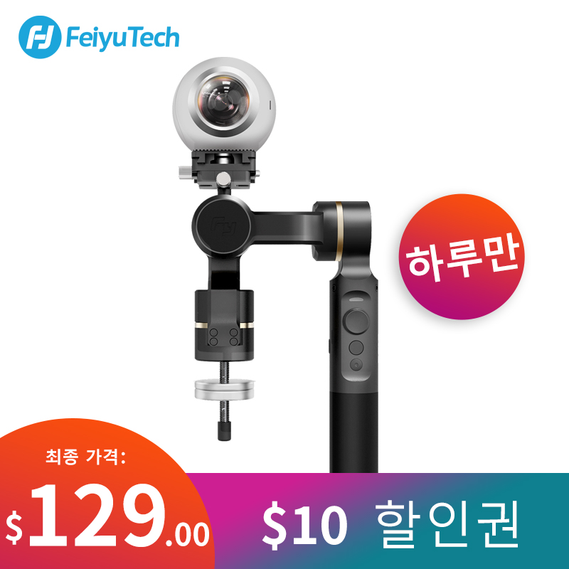 FeiyuTech G360 De Poche Panoramique Caméra Cardan Stabilisateur 360 Panoramique Axe pour Samsung Vitesse 360/Kodak Pixpro SP360