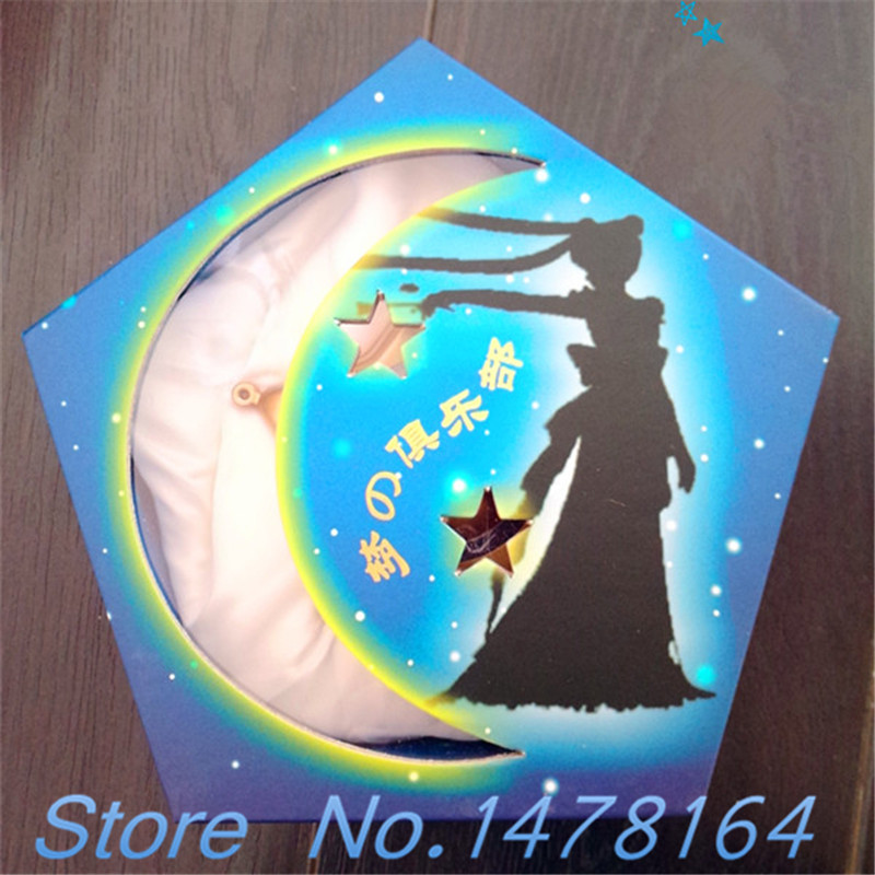 Sailor Moon Cosplay Moonlight Memory Star Locket Starlit Sky Upgraded Animation Music Box Xmas Santa Gifts