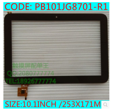 New 10.1 inch tablet capacitive touch screen PB101JG8701-R1 free shipping