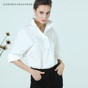 Image 4 - Kadın pamuk beyaz bluz POLO GÖMLEK standı yaka dokuz çeyrek kollu artı boyutu zarif ofis bayanlar resmi elbise çalışma üstleri