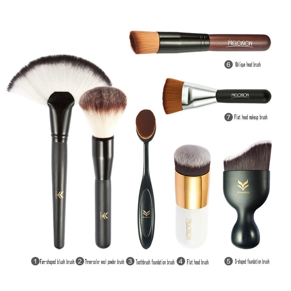 HUAMIANLI Makeup Brush Seven Sets Of The Perfect Combination Of Make - up Tools Set Makeup Brush Suit the lion wrench tool set 8 sets of 12 sets of tools gloves set