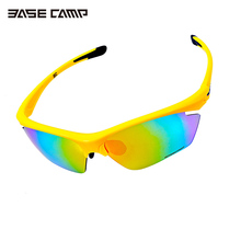 Basecamp Cycling Sunglasses Polarized Outdoor Sports Glasses Free Shipping Keep The Same Pace