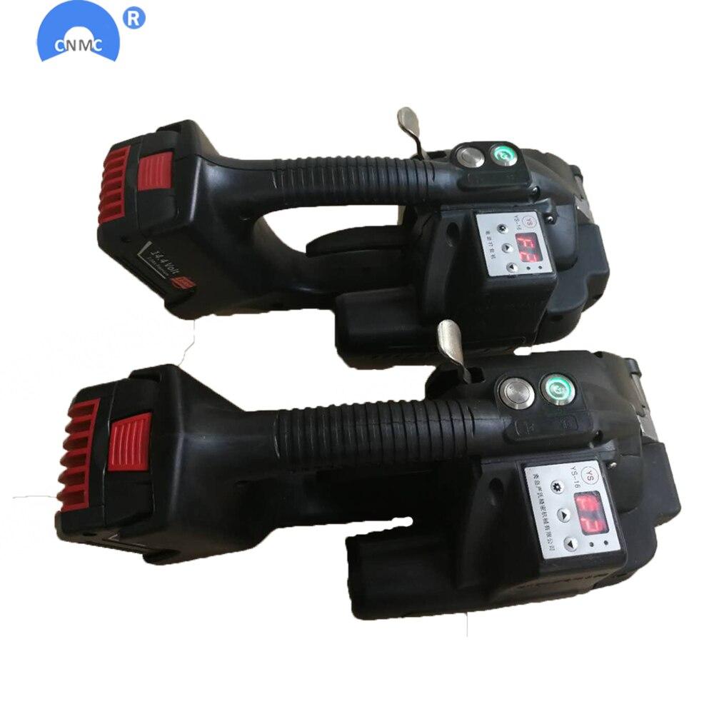 Batterie Propulsé PET PP outils de cerclage 13mm-16mm Pour machine d'emballage de palettes électrique