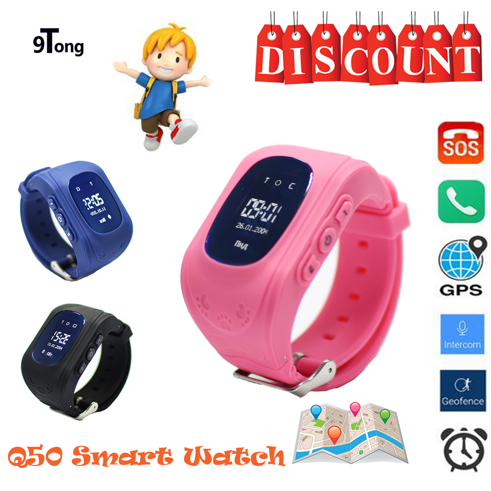 Smart Watch Kids GPS ժամացույցի ժամացույց Q50 GSM GPRS GPS Locator Tracker Anti-Lost Smartwatch Child Guard for iOS Android C3