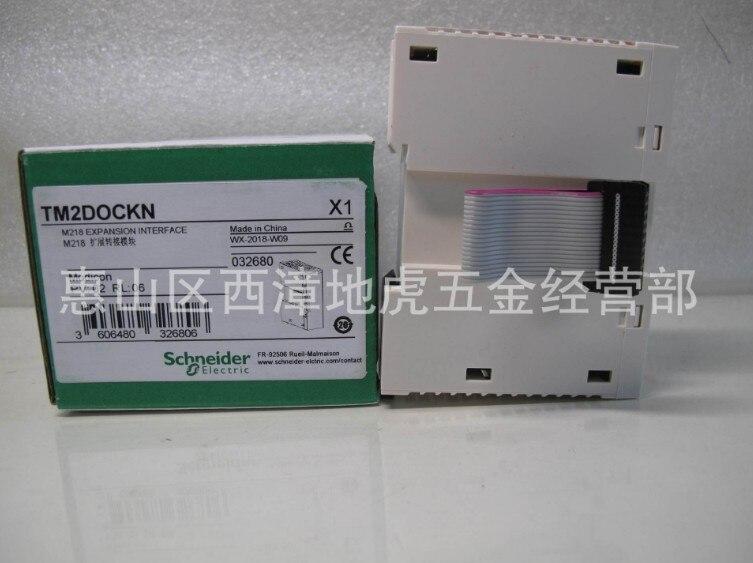 Schneider PLC Annex TM2DOCKN