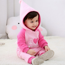 Autumn Winter Baby warm clothes double fleece hooded Cotton