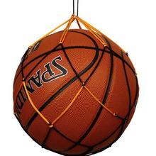 Нейлоновая сетчатая баскетбольная сумка для спорта на открытом воздухе, удобная сетчатая сумка для переноски футбольного мяча, одноцветная сумка P35