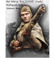 Enemy At The Gates 1/9 Sniper Vasily Jude Law Resin Bust (without base) DIY Toys    resin kit new coming best quality