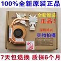 Laptop heatsink cooling fan for lenovo for IBM E40 E50 FRU P/N:75Y5994 Free shipping original new