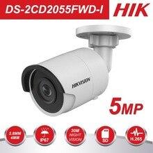HIK HD IP CCTV Камера PoE DS-2CD2055FWD-I 5-мегапиксельная WDR Сеть мини пуля IP Камера H.265 заменить DS-2CD2052-I