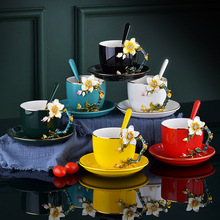 Top-grade Multi-Color Enamel Coffee Cup Large capacity Mug Ceramics Milk Alloy Handgrip Tea Cups Hot and Cold Drinks Water