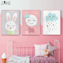 Cartoon Moon Cloud Canvas Art Smile Bunny Posters Nursery Prints Painting Wall Picture Baby Room Girls Decoration