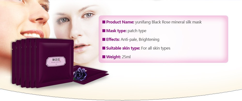 face care YUNIFANG BLACK ROSE FACIAL MASK mineral silk anti-wrinkle anti-aging hydrating moisturizing 30ml*7pcs 3