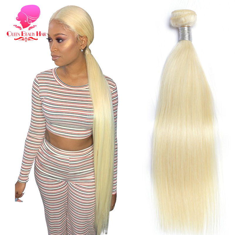 QUEEN BEAUTY 1/3/4 613 Blonde Hair Extensions Brazilian Hair Weave Bundles Straight Remy Human Hair 26 28 30 32 34 36 38 40 Inch