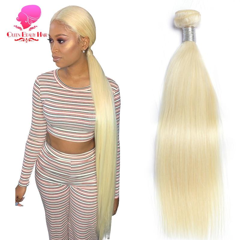QUEEN BEAUTY 1/3/4 613 Blonde Hair Extensions Brazilian Hair Weave Bundles Straight Remy Human Hair 26 28 30 32 34 36 38 40 inch-in Hair Weaves from Hair Extensions & Wigs