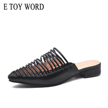E TOY WORD Women Shoes Mules Slipper Pointed Fashion Summer Shoes Woman Hollow half Slippers Women Flat Heels Beach Slippers цена 2017