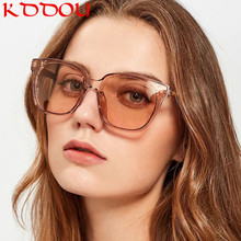 2019 new Square large frame sunglasses women vintage oversized sun glasses men retro glasses modis sunglass uv400 oculos de sol