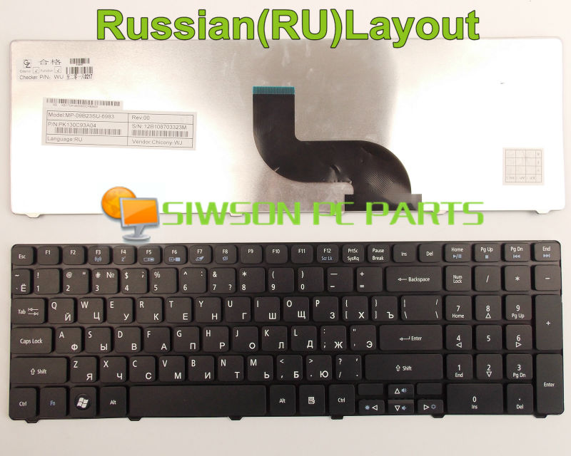 New Laptop Keyboard RU Russian Version for <font><b>Acer</b></font> <font><b>Aspire</b></font> 8935 8935G 8940 8940G 8942 <font><b>8942G</b></font> 8571 8571G image