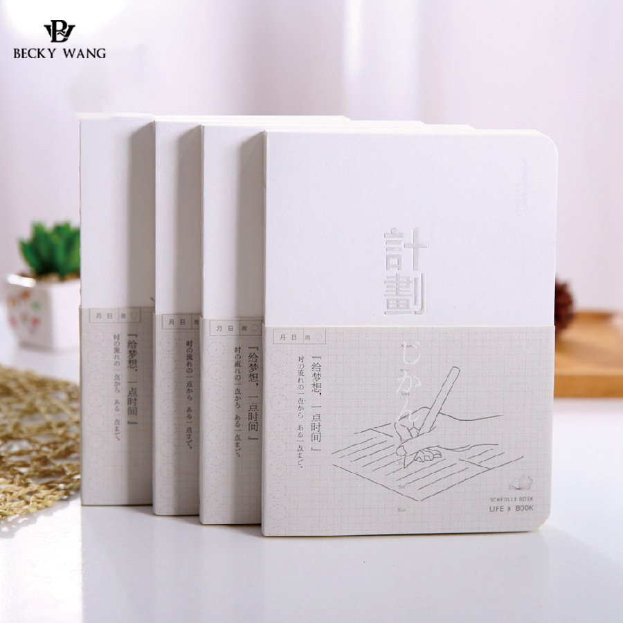 hot sale a5 note mu nude color ink hand accounting calendar notebook diary book for office - Nude Coloring Book