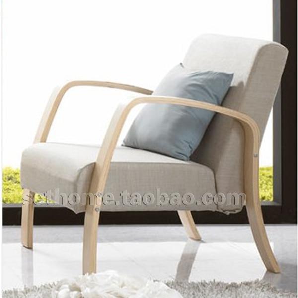 IKEA Nordic Stoff Schlafcouch Stuhl Sessel Kreative Kleine Wohnung Kleine  Sofa Flaxen Angebote