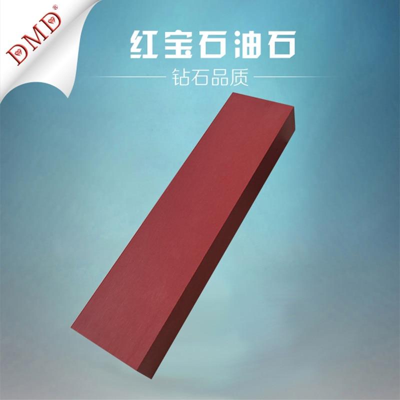 1pc Ruby Whetstone Knife Sharpener stone Super Fine 3000 grit 200 50 25mm free shipping